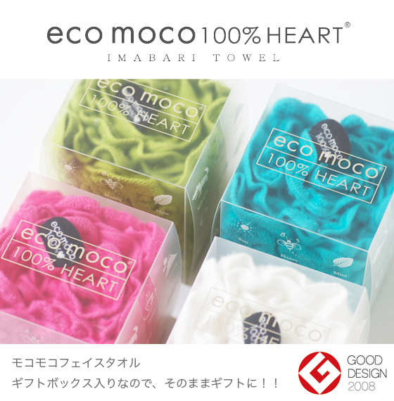 モコモコフェイスタオル (無撚糸)・ECOMOCO TOWEL 1枚 ギフトセット