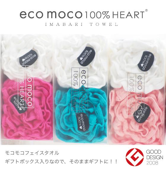 モコモコフェイスタオル (無撚糸)・ECOMOCO TOWEL 2枚入り ギフトセット