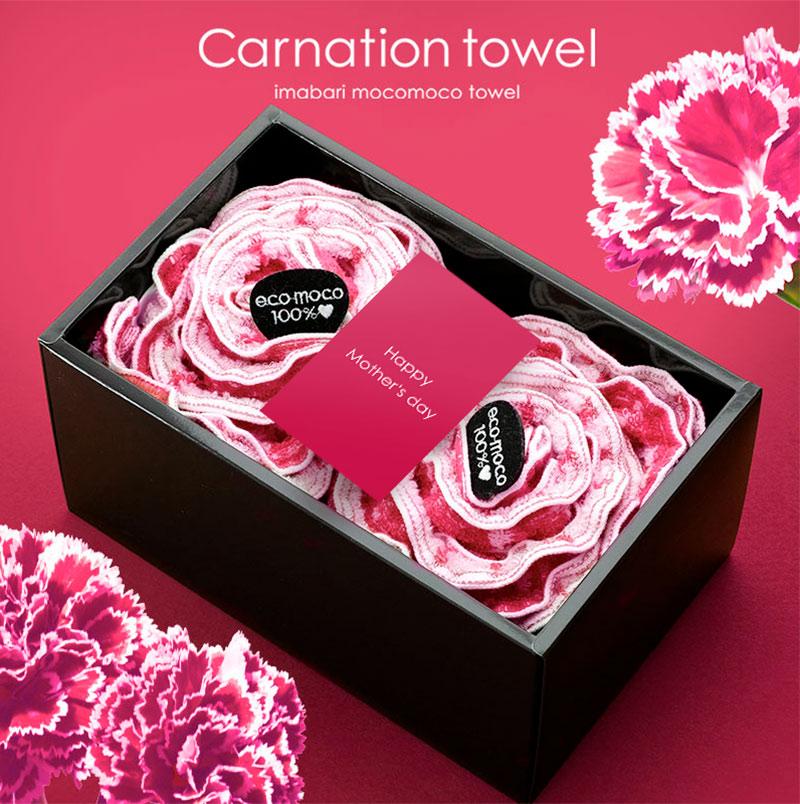 母の日のプレゼントにカーネーション織のお花のようなタオルギフト