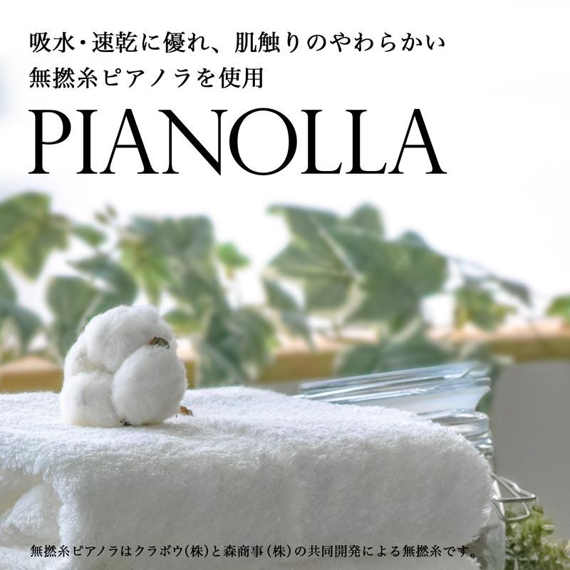 白無撚糸タオル